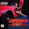 SPEED -DRIVE BEST Megamix- mixed by DJ NANA [CD+DVD]