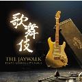 歌舞伎~THE JAYWALK plays GEORGE YANAGI