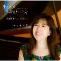 Radio PianoFantasy 即興演奏コレクション