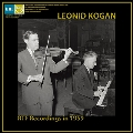 RTF Recordings in 1959 - Leonid Kogan & Andrei Mytnik<完全限定盤>
