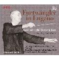 ベートーヴェン: 交響曲第6番「田園」、モーツァルト: ピアノ協奏曲第20番、R.シュトラウス: ティル・オイレンシュピーゲル<完全限定盤>