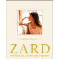 ZARD 20周年記念写真集 第4集 「あの微笑みを忘れないで」