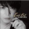 GOLD BEST I [UHQCD x MQA-CD+DVD]