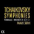 チャイコフスキー: 交響曲全集、管弦楽作品集