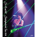 "JIN AKANISHI ""JINDEPENDENCE"" TOUR 2014"