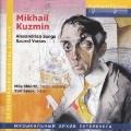 M.Kuzmin: Alexandrian Songs I, II, Sacred Verses