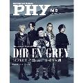 PHY Vol.13