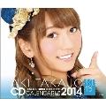 高城亜樹 AKB48 2014 卓上カレンダー