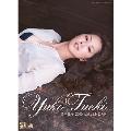 笛木優子 2016 カレンダー