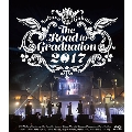 The Road to Graduation 2017 ~My Road~<タワーレコード店舗限定>