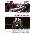 ヴェルディ: 歌劇「ドン・カルロス」全曲(ドイツ語歌唱)