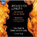 """Zhou Long/Chen Yi: Symphony """"Humen 1839""""; Zhou Long: The Rhyme of Taigu, The Enlightened"""