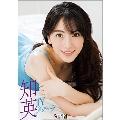 知英(Jiyoung) 2018 カレンダー