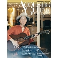ACOUSTIC GUITAR MAGAZINE Vol.82 (2019年12月号) [MAGAZINE+CD]