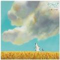 『ラ・フォリア』ヴィヴァルディ/久石譲 編 「パン種とタマゴ姫」サウンドトラック<レコードの日対象商品>