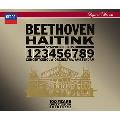 ベートーヴェン: 交響曲全集、エグモント序曲<タワーレコード限定>