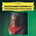ブラームス:交響曲第2番&第3番<初回生産限定盤>