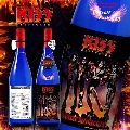 KISS 「DETROIT ROCK CITY・デトロイト ロックシティ」(奥の松酒造)