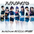 Beautiful Dreamer/全力!Pump Up!! -ULTRA Mix-/イタダキを目指せ! [CD+DVD]<初回限定盤A>