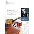 Masterclass - Maxim Vengerov - Beethoven: Sonata for Violin & Piano