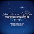 Christmas Choral Music - Det Lyser i Stille Grender