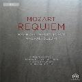 Mozart: Requiem K.626, Vesperae Solennes de Confessore K.339, Tuba Mirum