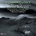 Tchaikovsky: The String Quartets, Souvenir de Florence