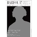 Barfout! Vol.250