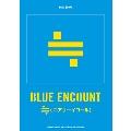 BLUE ENCOUNT「≒(ニアリーイコール)」 バンド・スコア