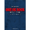 ONE OK ROCK BEST SELECTION 1st『ゼイタクビョウ』~8th『Ambitions』 GUITAR SCORE 初中級