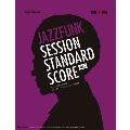 ジャズファンク・セッション・スタンダード・スコア Vol.2 [BOOK+CD]