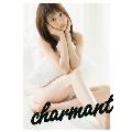 石田佳蓮 写真集 『Charmant(シャルマン)』
