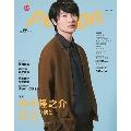 TVガイドPERSON Vol.68