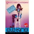 ele-king Vol.6