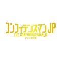 コンフィデンスマンJP プリンセス編 超豪華版 [Blu-ray Disc+3DVD]<数量限定商品>