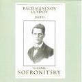 Piano Works - Rachmaninov, Liadov
