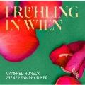 Fruhling in Wien (Springtime in Vienna)