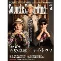 Sound & Recording Magazine 2017年4月号