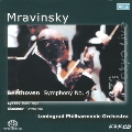 "Beethoven: Symphony No.4; Lyadov: Baba Yaga; Glazunov:""Raymonda"" - Intermezzo to Act 3<限定盤>"