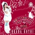 身長プラス7cm Love / トキメキUP DATE (岡田琴依ジャケットver.)<初回限定盤>