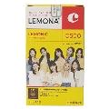 LEMONA×TWICE BOX(2g×10包)