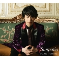 Simpatia [CD+ミュージカルデビュー10周年記念冊子]