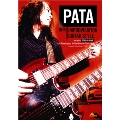PATA 直伝 IMPROVISATION GUITAR STYLE BEST PRICE