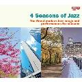 4 Seasons of Jazz<タワーレコード限定>