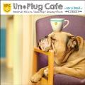 Un PLUG CAFE -very best- mixed by DJ KGO a.k.a. Tanaka Keigo