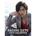 加藤和樹 2015 カレンダー