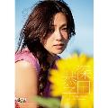 深田恭子 2016 カレンダー
