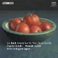J.S.バッハ: 2台のチェンバロのための協奏曲全集