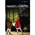 フンパーティンク: 歌劇《ヘンゼルとグレーテル》