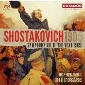 ショスタコーヴィチ: 交響曲第11番 Op.103 《1905年》